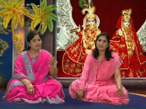 Sarita Ji & Sarla Ji   Radhe Tere Charno Ki Syama video