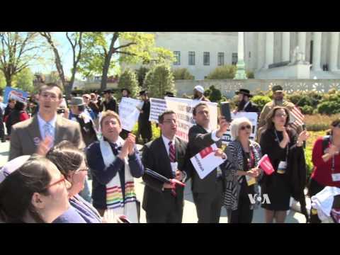 US Supreme Court Considers Landmark Gay Marriage Case