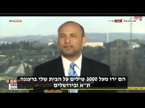 Naftali Bennett  responds to hostile Sky News anchor
