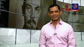 Nalake hewamadduma with Jeevithayata athwelak | Siyatha TV | 2018.09.21