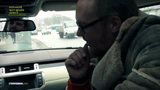 Бoльшoй тeст-дрaйв (видеоверсия): Range Rover Evoque