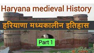 download lagu History Of Haryana In Hindi Part 1  Medieval gratis