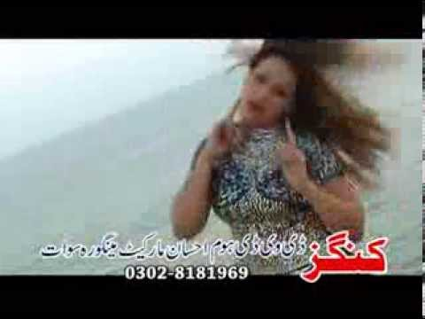 New Hot And Sexy Mujra Dance 2013 Hq video
