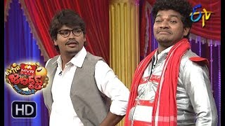 Avinash Karthik Performance | Extra Jabardasth| 13th April 2018   | ETV Telugu
