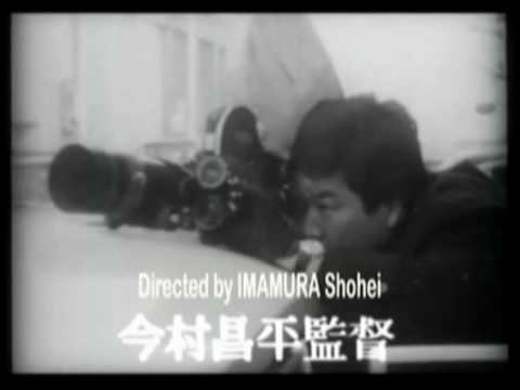 A MAN VANISHES / 人間蒸発 (PG) By IMAMURA Shohei - Japanese Film Festival Singapore 2010