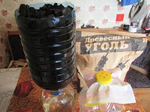 Очистка самогона при помощи угольной колонны. Как сделать просто и качественно. // Олег Карп