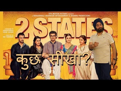 Motivational Message From 2 States - One Love | Hindi | Motivational Video For Success In Hindi video