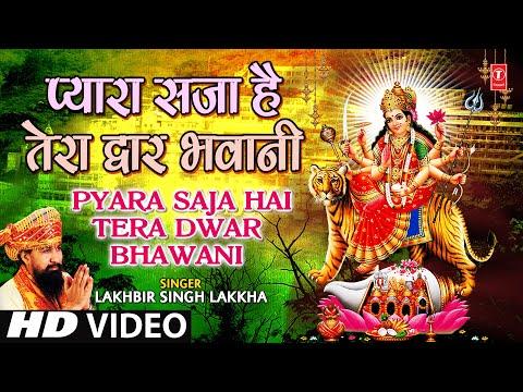 Pyara Saja Hai Tera Dwar [full Song] -pyara Saja Hai Tera Dwar Bhawani video