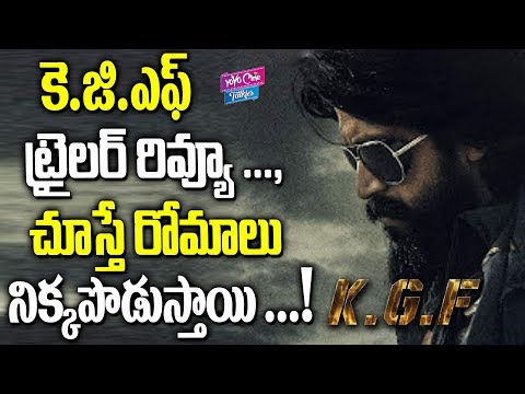 #KGF Official Telugu Trailer 2 Review | Yash | Srinidhi Shetty | Prashanth Neel | YOYO Cine Talkies