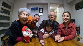 Ăn Bánh Mừng Sinh Nhật Ông Nội ( Phần 2) - Cuộc sống ở Nhật#120