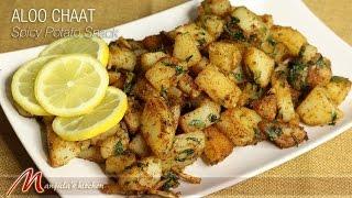 Aloo Chaat - Spicy Potato Snack by Manjula