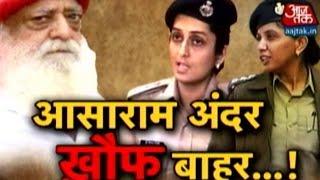 Vardaat: Asaram Case: Women Cops Get Threat Letter