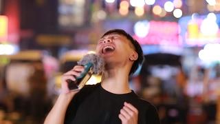【不要音乐】张云霄《像疯了一样》一首听完后,副歌将无限循环洗脑神曲。