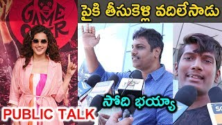 Game Over Movie Public Talk || Taapsee Pannu || Game Over Public Review || Game Over Telugu Movie