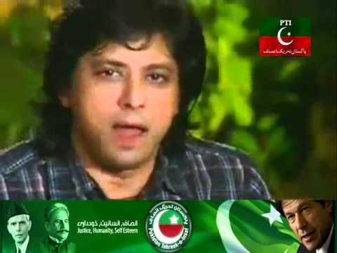 Ye Tera Na Mera Hai - Jawad Ahmed video