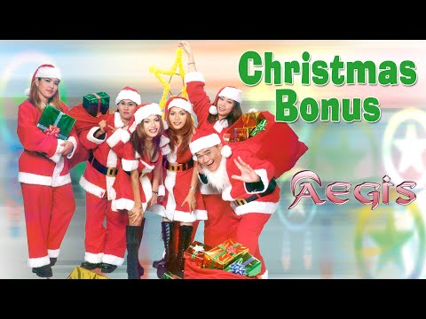 Christmas Bonus By Aegis (Music & Video with Lyrics) Alpha Music