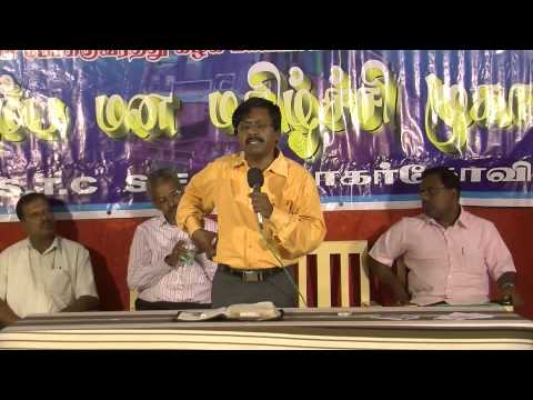 Transport fellowship meet at Kanniyakumari 25th Jan 2014 - (Tamil) Prince and Princesses of God