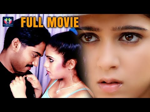 Charmy Telugu Full Length HD Movie (2010) | Telugu Thriller Film | Bala || TFC Films & Film News