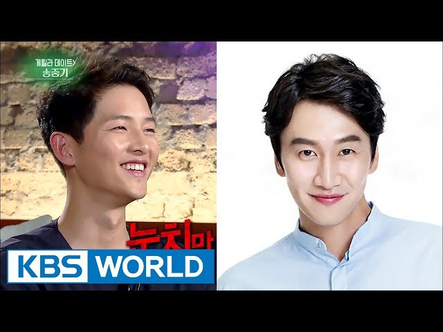 Guerrilla Date with Song Joongki Entertainment Weekly  2017.08.07