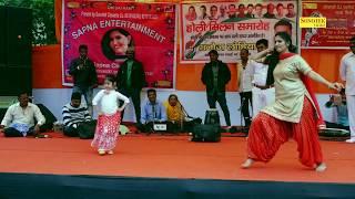छोटी लड़की का सपना के साथ धमाके दार डांस । sapna Dance | New Live Dance Sapna 2017