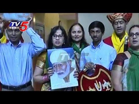 Sai Paduka Yatra in ''Frankfort City''  | Shirdi In America | TV5 News