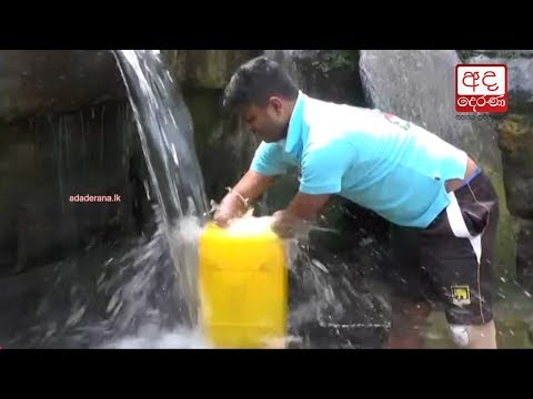no drop of water for eng