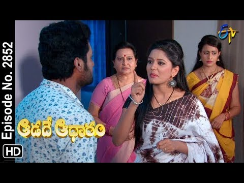 Aadade Aadharam | 5th September 2018 | Full Episode No 2852 | ETV Telugu