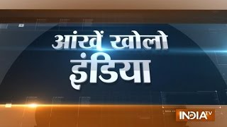India TV News : Ankhein Kholo India | October 25, 2014