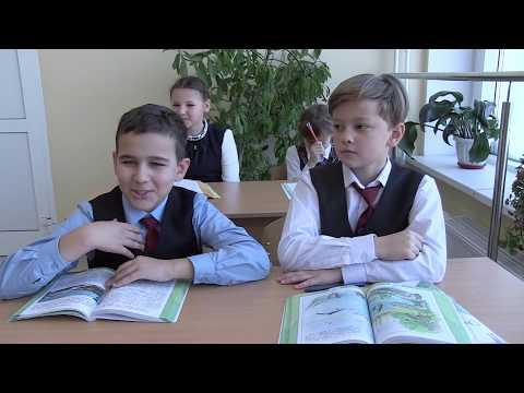 Интервью в 4м классе-мальчики