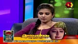 Priyamani talks about the movie