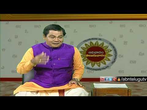 Meegada Ramalinga Swamy about Lord Shiva | Adivaram Telugu Varam | Episode 42 | ABN Telugu