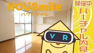 北沖洲 アパート 1LDKの動画説明