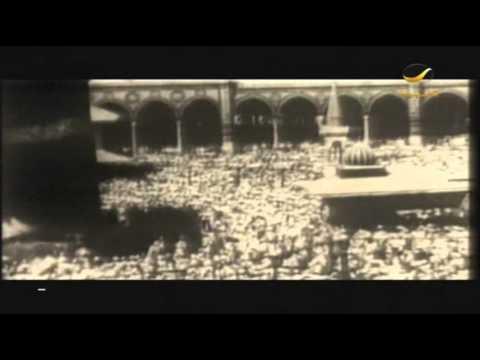 برنامج التاريخ الاسلامي - الحلقه 30