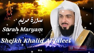 Surah Maryam | Best Quran Recitation in the World by Sheikh Khalid Al Jaleel | AWAZ