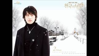 TREE OF HEAVEN OST 4  -  Snow in japan