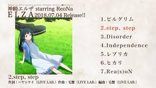 神崎エルザ Starring Reona Elza 全曲試聴movie