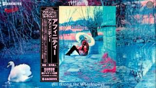 Affinity - All Along the Watchtower (2003 Remaster) [Jazz-Rock - Progressive Rock] (1970)