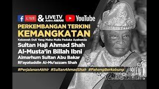 [LANGSUNG] Buletin AWANI Khas : Perkembangan terkini Istiadat Pemakaman Diraja  #SultanAhmadShah