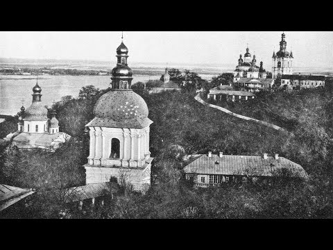 Киево-Печерская Лавра.  Следы великого потопа 19 века .
