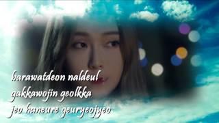 Jessica - FLY (feat. Fabolous) [Karaoke / Instrumental Backing Vocal]