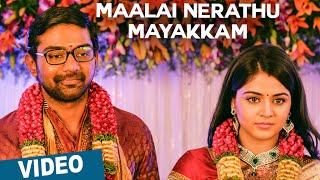Maalai Nerathu Mayakkam Official Teaser 2