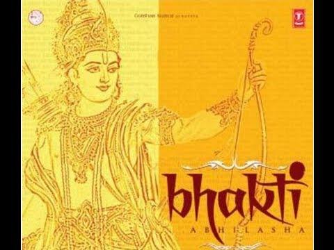Shri Ram Chandra Kripalu Full Song I Ram Ratan Dhan Payo