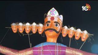 అంబర్ పేటలో రావణ దహనం | Live Updates From Amberpet Dasara Celebrations 2018