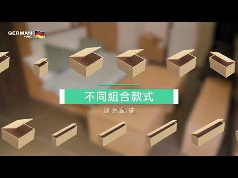 榻榻米積木組合床 |  特色介紹
