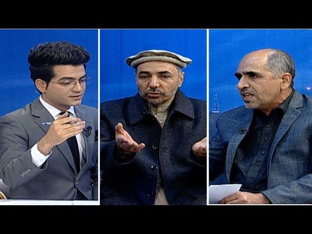 Hashye Khabar. 06.1.2018 حاشیه خبر: جایگاه شایسته سالاری در حکومت وحدت ملی