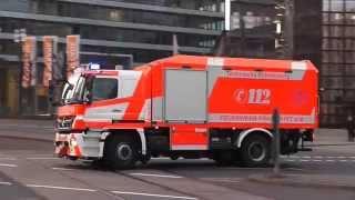 Dann kommt alles auf einmal (BF Frankfurt im Dauereinsatz beim Feueralarm Hauptbahnhof) (HD)