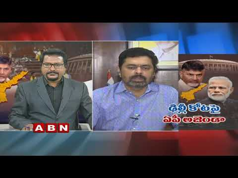 Discussion with TDP MP CM Ramesh over No-Confidence Motion against Modi Govt in Parliament