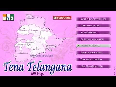 Telangana Songs - Tena Telangana  | Janapadalu  | Folk Songs Juke Box video