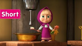 Masha and The Bear - La Dolce Vita (The sweet life isn't a piece of cake!)