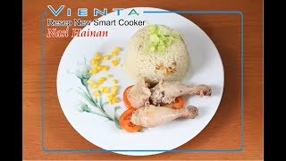 New Smart Cooker - Resep Nasi Hainan